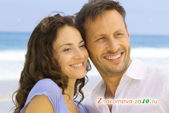 переписка женщины и мужчины на сайте знакомств за 40