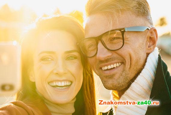Знакомства с женщинами от 45 до 50 лет с настоящими анкетами и фотографиями на нашем сайте znakomstva-za40.ru